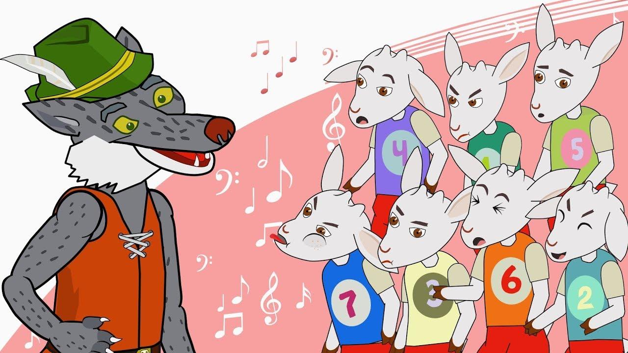 Волк и семеро козлят - Мультфильм (Сказка для самых маленьких) The Wolf and the Seven Young Goats