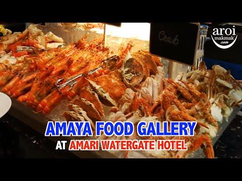 AMAYA Food Gallery at Amari Watergate Hotel Bangkok