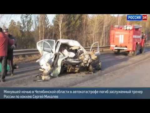 Подробности происшествия и фото с места ДТП с участием Сергея Михалёва | 360x480