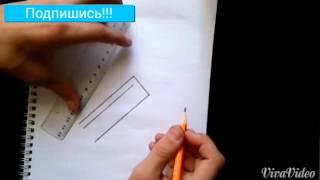 Как нарисовать Иллюзию.(Приятного просмотра и подписывайся на канал., 2014-10-19T08:29:16.000Z)