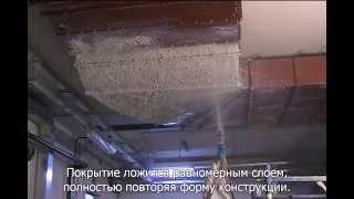 Огнезащита воздуховодов ФИБРОГЕЙН(Огнезащитный состав ФИБРОГЕЙН обеспечивает повышение предела огнестойкости металлических конструкций..., 2012-02-27T17:17:45.000Z)