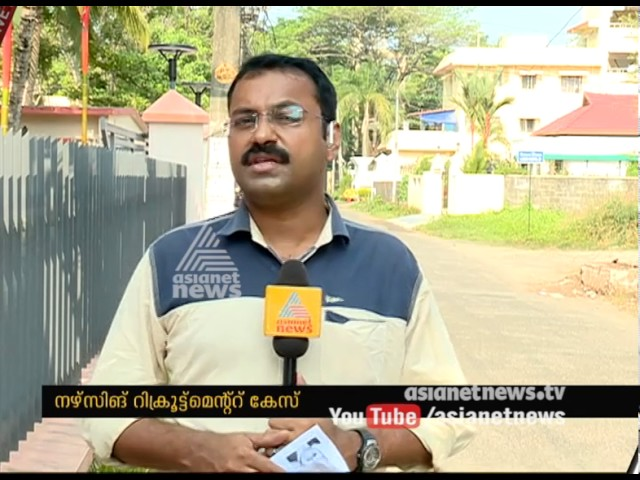 Nursing recruitment scam: Uthup Varghese arrested
