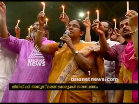 Gathering in name of Nipah victim Lini nurse at Trivandrum