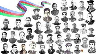 Азербайджанцы-Герои  Советского Союза