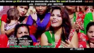Rato Sari Promo | Sunar & Khuman Adhikari | Download Center Nepal