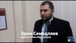 Арест украинских моряков. Все было под копирку