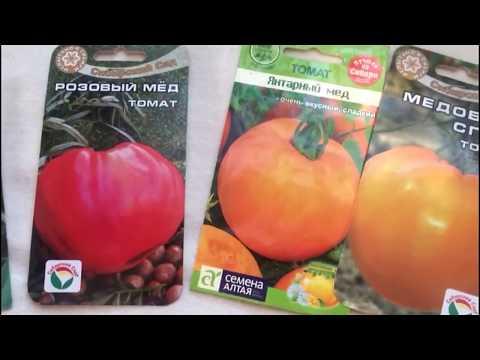 Вопрос: Какие сорта желтых помидор самые сладкие?
