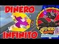 Como conseguir Dinero INFINITO I Guías Yo-Kai Watch 2: Mentespectros