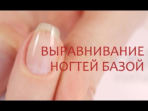 Укрепление ногтей гелем -