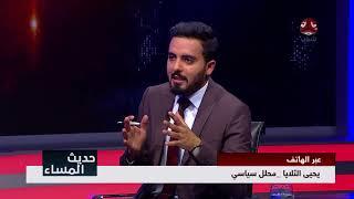 مخزون الحوثي في صعدة وتهديدات ذلك على السعودية واليمن والتجارة الدولية 2 | الهادي والثلايا