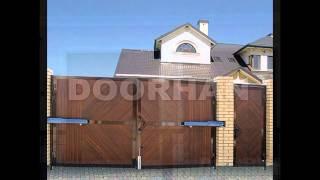 ворота DoorHan г.Россошь, ANGARSTROIM.RU 8(47396) 295-46; 5-15-46(, 2015-06-12T06:13:13.000Z)