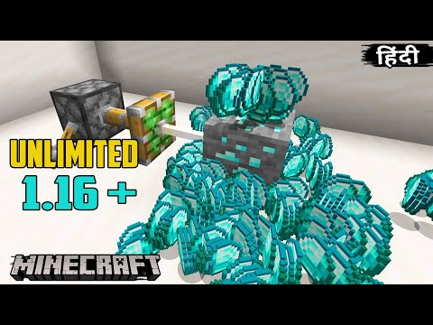 Top 5 Glitches In Minecraft 1.16 +||Unlimited Diamonds || By Arka Gaming