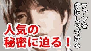 【ジャニーズWEST】トップ人気 重岡大毅人気の秘密に迫る! チャンネル...