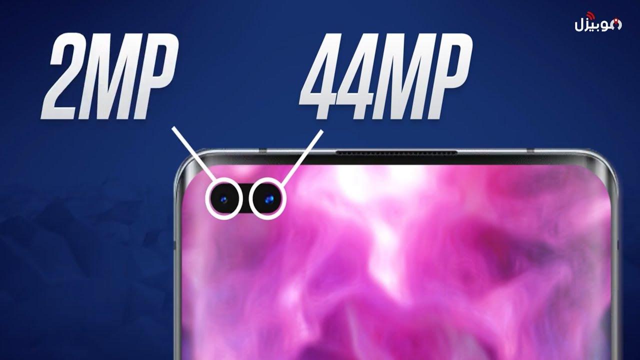 Photo of Oppo Reno 3 Pro 4G   أول موبايل بكاميرا سيلفي 44 ميجا بيكسل 🔥 – تحميل