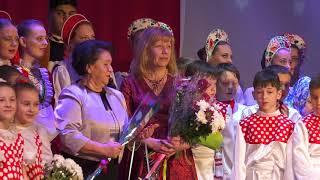 Хореографический коллектив «Россияночка» отпраздновал 45-летний юбилей