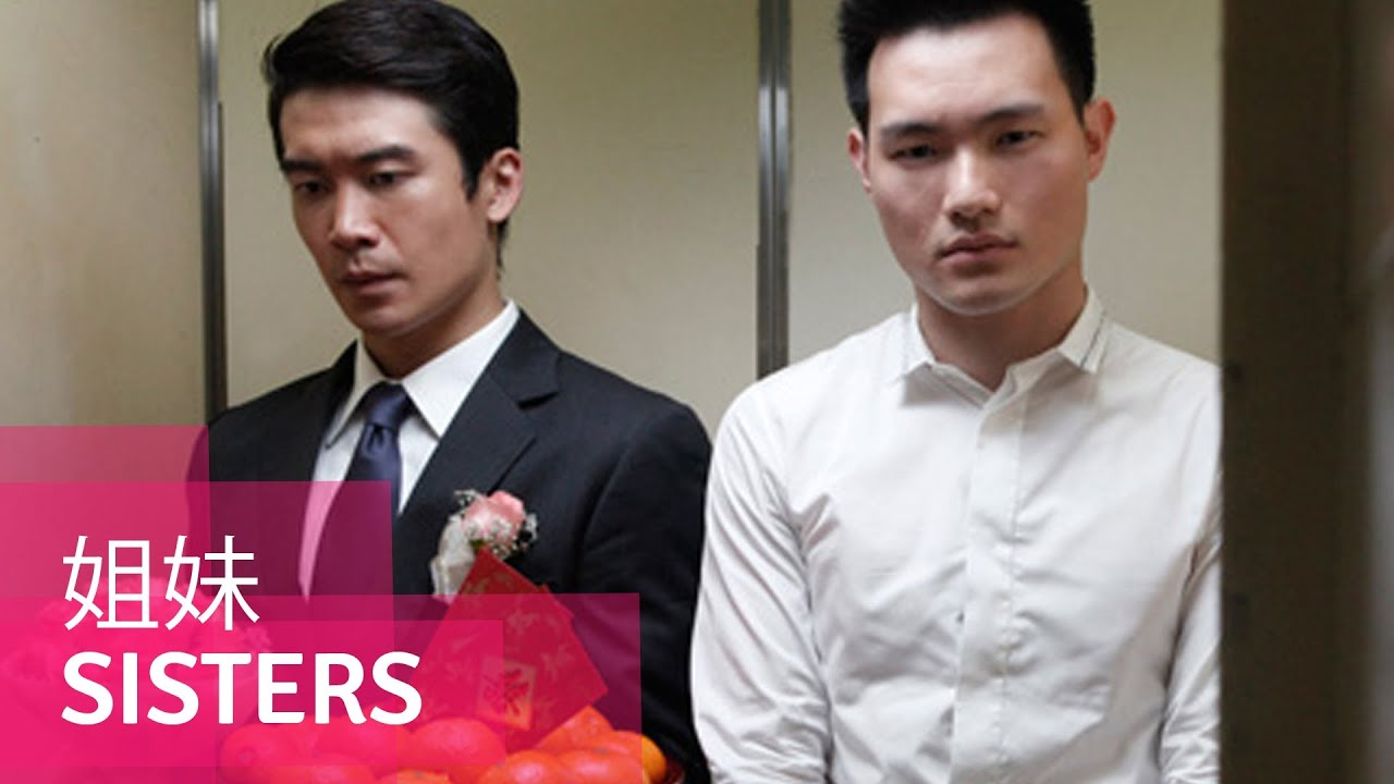 Download Sisters 《姐妹》- Gay Drama Short Film // Viddsee 同志喜劇短片