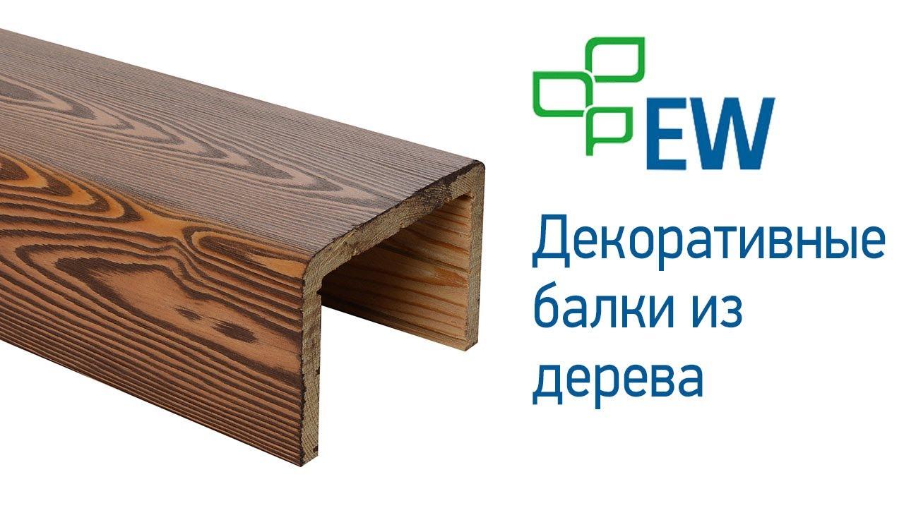 Вагонка деревянная сосна, имитация бруса (фальш-брус), блок-хаус .