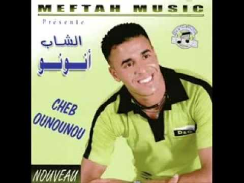Cheb Ounounou  u0026 Aziz Taxieur   Na3ima   YouTube