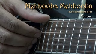 Guitar Chords Lesson for Mehbooba Mehbooba by Pawan