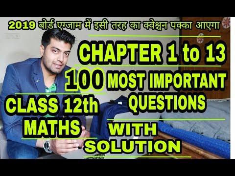 12 Th Mathematics- Most Important Questions | CLASS 12 | BOARD EXAM 2019 | Pathshala ( Hindi )