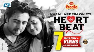 Heartbeat | হার্ট বিট্ | Apurba | Tanjin Tisha | Kajal Arefin Ome | Eid Exclusive | Bangla Natok2019
