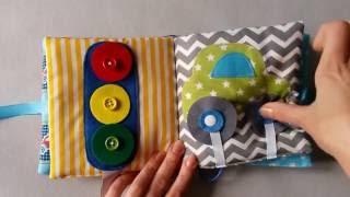 Quiet book, Toddler Activity Busy Book, Cloth Activity Book