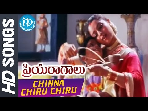 priyaragalu chinna video song