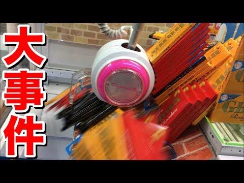 �崩壊】クレーンゲーム�一生分��ョコレート手�入れ���wwww �UFOキャッ�ャー】Japanese claw machine
