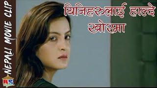 यिनिहरुलाई हाल्दे खोरमा || Nepali Movie Clip || Bazaar