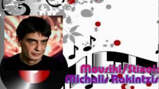Michalis Rakintzis - Pigaine Sta Bar (BAR CODE) | DJ Montoya Remix