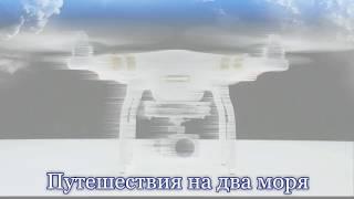 """Гостевой дом """"Уралочка"""" в Кучугурах"""