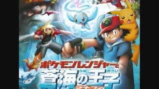Pokémon Movie09 BGM - As Long As I Can Hold My Breath...