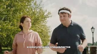 Здоровая Москва // Не заставляй здоровье ждать тебя!