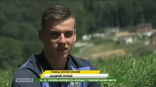 Лунин рассказал об адаптации в сборной Украины