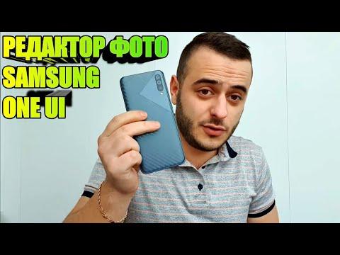 Samsung Galaxy  Топ ФИШЕК Стандартной Галереи | Бесплатный Фотошоп | Photoshop |