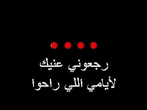 Oum Kalthoum - Enta Omri (1) ►Arabic Karaoke◄ أم كلثوم - إنت عمري - 1