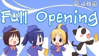 Hanamaru Kindergarten - Full Opening [ Aozora Triangle ] はなまる幼稚園 検索動画 5