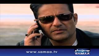 Aashiq Aghwa - Khoji - 05 Feb 2016
