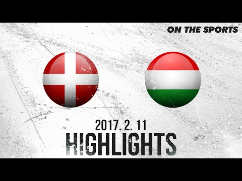 HL | Denmark vs Hungary | 2017. 2. 11 | KB Euro Ice Hockey Challenge 2017