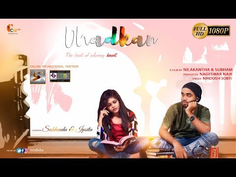 dhadkan-the-beat-of-a-loving-heart-.dhadak-cover-by-nirdosh-sobti--kalyug