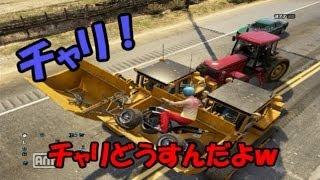 Repeat youtube video GTA5 実況プレイ【オンライン】島をめぐろう‼ PART2