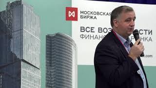 Сергей Спирин - Пассивные инвестиции