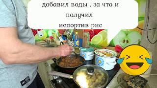 Печень куриная...от Петровича  Очень вкусная в сметане с луком...бюджетно и просто
