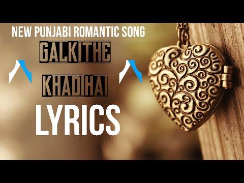 Gal Kithe Khadi Hai | Lyrics | Kulwinder Billa | New Punjabi Romantic Song 2015 | Syco TM