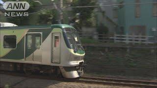 東京の五反田と蒲田を結んで90年を迎えた東急池上線についてもっと知っ...