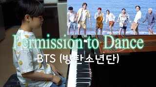 BTS (방탄소년단) - Permission to Dance (piano cover)