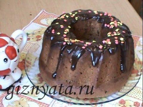 Как испечь кекс дома