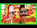 First Impression Tokyo Travel Comedy Part 3 Funny Japan VLOG| gradualreport |