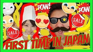 First Impression Tokyo Travel Comedy Part 3 Funny Japan VLOG| gradualreport |