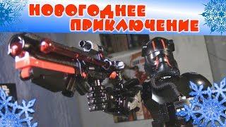 НОВОГОДНИЕ ПРИКЛЮЧЕНИЯ - LEGO STAR WARS 75526 Элитный пилот истребителя СИД (Часть 3)